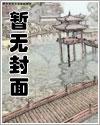 九州纵横录